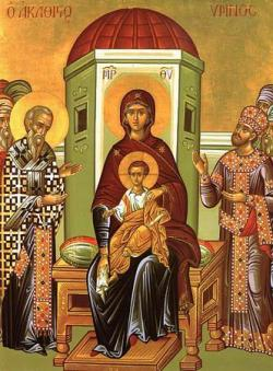 Akathist to the Theotokos