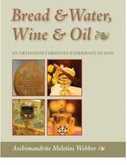 Food for the Soul Book Study @ Holy Cross 8/2 @ 5:30 PM