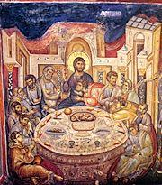 Great & Holy Thursday -  Matins with 12 Passion Gospels