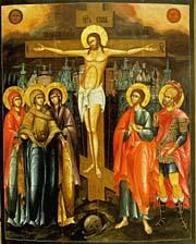 Great & Holy Friday - Royal Hours 9 AM - Vespers 3 PM - Matins with Lamentations 7 PM