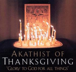 "Akathist ""Glory to God For All Things"""