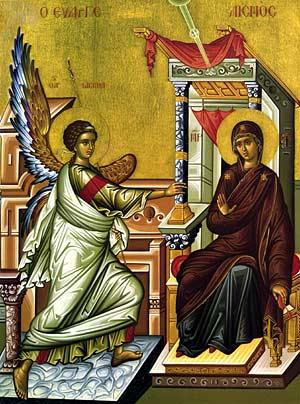 Feast of the Annunciation Vesperal Divine Liturgy 6PM - Lenten Dinner Following