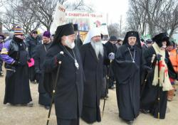 March for Life - January 22, 2014